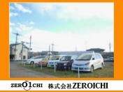 [静岡県]ZEROICHI(ゼロイチ)