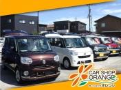 [富山県]CAR SHOP ORANGE