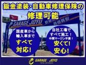 [愛知県]GARAGE JOYO