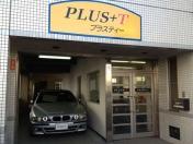 [神奈川県]PLUS+T(株式会社プラスティー)