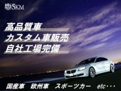 [愛知県]株式会社SKM