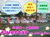[熊本県]five star