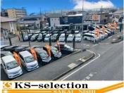 [大阪府]KS−selection ケイエスセレクション 高石店