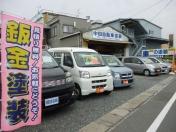 [静岡県]中田自動車
