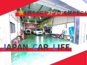 [大阪府]BMW ミニ(MINI)専門店(株)ジャパンカーライフ西淀川店