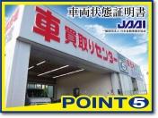 [三重県](株)ホンダ四輪販売三重北 ポイント5 鈴鹿店