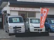 [兵庫県]Uカーコニシ