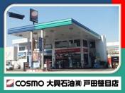 [埼玉県]コスモ石油 戸田笹目店