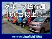 [岐阜県]Car shop bluefield 羽島店