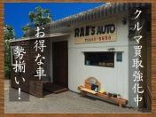 [大阪府]RAY's AUTO