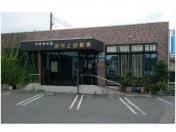 [栃木県]村上自動車