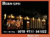 [岡山県]BURN−UPS!