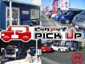[埼玉県]PickUp~ピックアップ~ 久喜栗橋本店