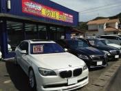 [福岡県]車の卸屋.com