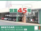 [福岡県]ベストカー(有)