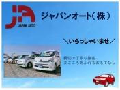 [福岡県]ジャパン・オート株式会社