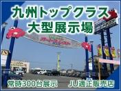 [福岡県]轟の森オートフォレスト行橋