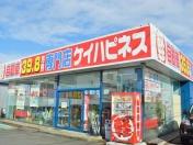 [鳥取県]ケイハピネス 軽自動車39.8万円専門店