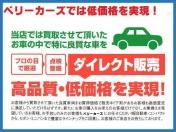 [宮城県]クルマ買取&販売 BELLY CARS 宮城川崎店