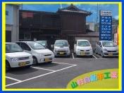 [山口県]山村自動車工業