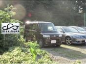 [神奈川県]ビーテックスジャパンU−CAR NET