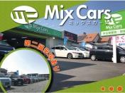 [兵庫県]株式会社MIX CARS(ミックスカーズ)