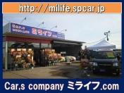 [千葉県]car's company ミライフ.com