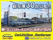[千葉県]Car life shop Nap Garage