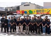 [三重県]Dash 自社ローンdeマイカー 三重鈴鹿店