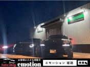 [兵庫県]Auto Shop emotion