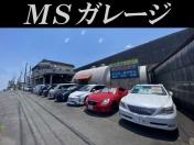 [大分県]MSガレージ