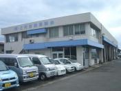[鹿児島県]上村自動車商会 本社