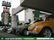 [神奈川県]フレックスオートレビュー 旧車 横浜店/フレックスオートレビュー株式会社