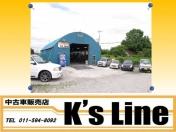 [北海道]K's Line