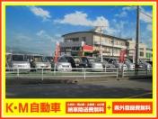 [福岡県]K・M自動車