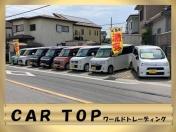 [埼玉県]CAR TOP