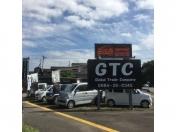 [宮崎県]Global Trade Company