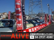 [埼玉県]CAR SHOP ALIVE
