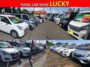 [青森県]TOTAL CAR SHOP LUCKY