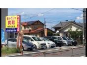 [岐阜県]NIKKEY CAR SERVICE