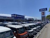 [鹿児島県]ビッグモーター 鹿児島店