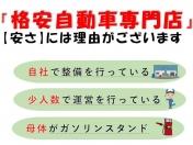 [兵庫県]カー・トレ太子自動車センター