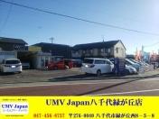 [千葉県]UMV Japan 八千代緑が丘店