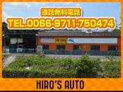 [大阪府]HIRO'S AUTO ヒロズオート