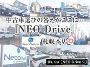 [北海道]NeoDrive