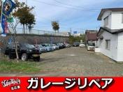 [北海道]Garage Repair