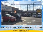 [大阪府]Car Shop BLUE S.K.Y カーショップブルースカイ