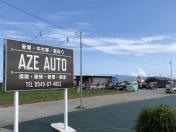 [静岡県]AZE AUTO