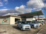 [兵庫県]KAUI'aloHii