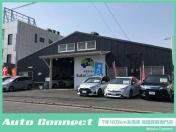 [福岡県]Auto Connect